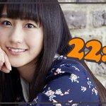 Image for the Tweet beginning: 6月6日水曜日。 欅坂46の 土生瑞穂 ちゃんが22:00をお知らせします。 #土生瑞穂