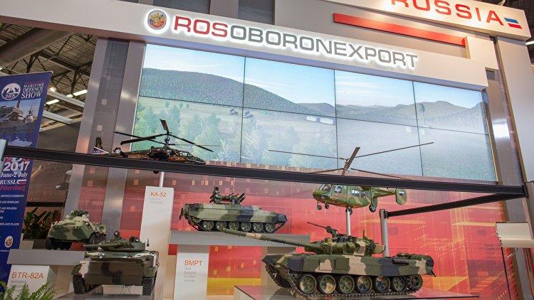 الذكرى السادسة عشرة لتأسيس Rosoboronexport CyCEVDUUkAA5L5K