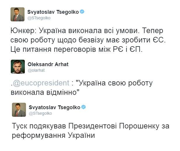 """""""Париж помогает нам найти решение, а не вредит"""", - Туск отрицает, что Франция тормозит предоставление безвиза для Украины - Цензор.НЕТ 162"""