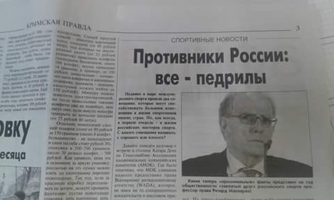 """НАТО всерьез относится к угрозе """"гибридной"""" войны со стороны России, - Столтенберг - Цензор.НЕТ 1507"""