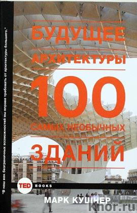 download Quantity Surveyor\\'s Pocket Book 2009