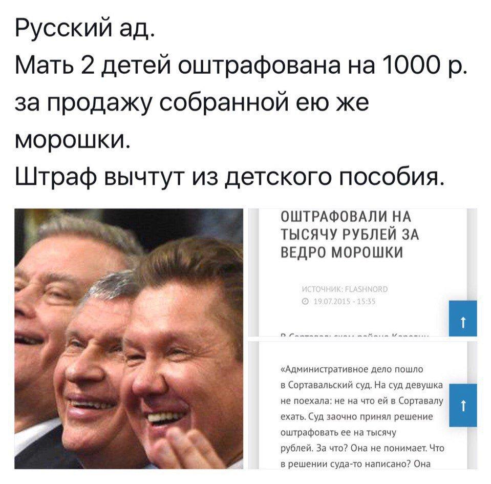 """Среди боевиков """"ДНР"""" поползли слухи о масштабном наступлении на трех направлениях в начале декабря, - ИС - Цензор.НЕТ 3283"""
