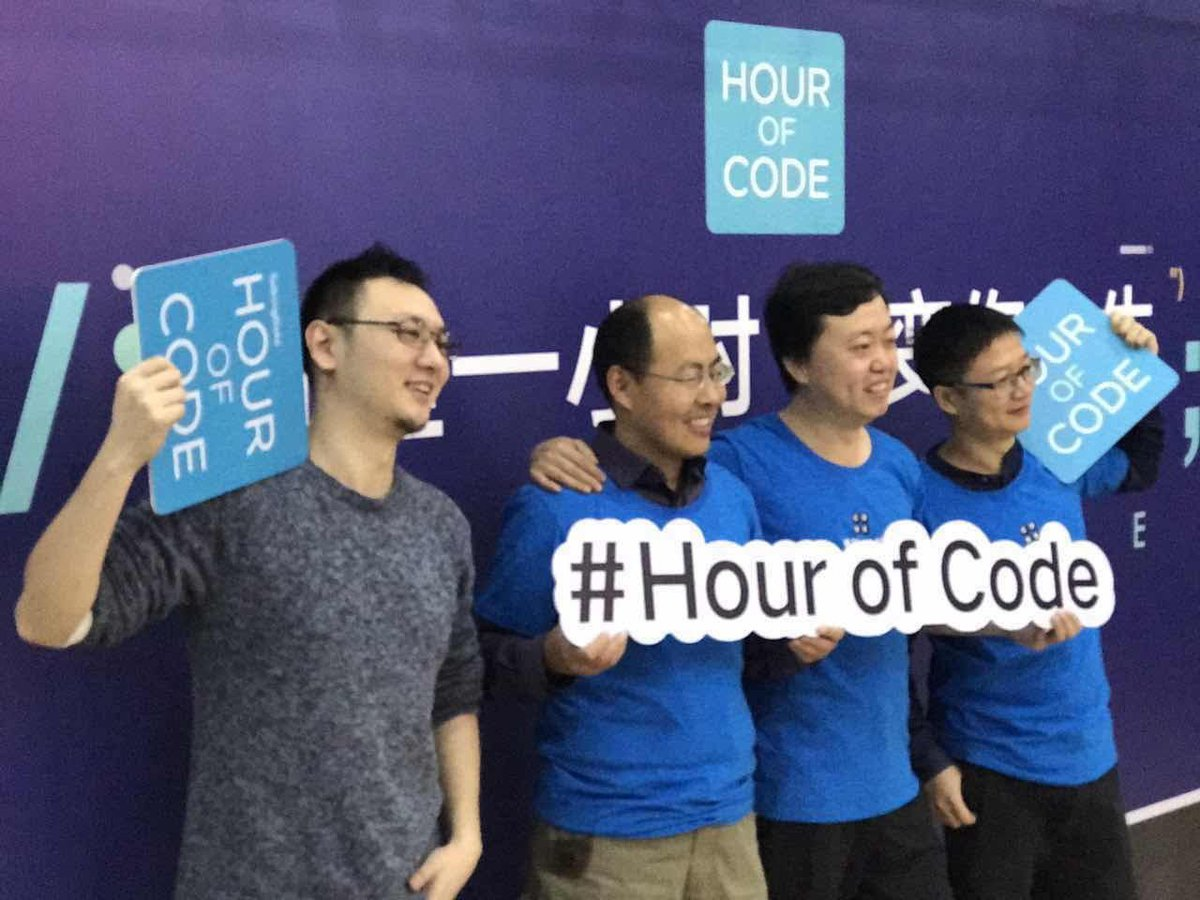 Hour of Code on Twitter: