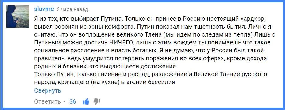 Горбатюк о допросе Януковича: Важны любые показания - Цензор.НЕТ 682
