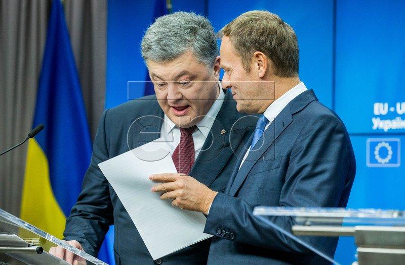 На сайт Еврокомиссии совершена мощная кибератака - Цензор.НЕТ 7497