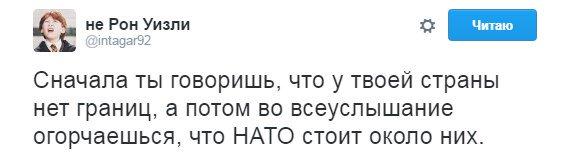 Мальчики России нигде не заканчиваются - Цензор.НЕТ 2008