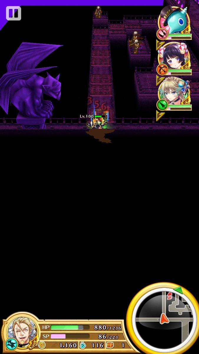 【白猫】竜オズマモチーフ武器に隠しASの存在が判明!?バグじゃなければ神器間違い無しの壊れ武器に!(検証動画あり)【プロジェクト】