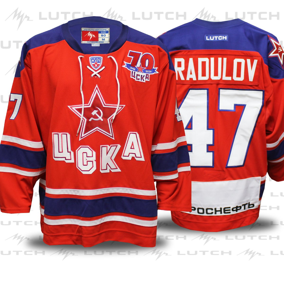 ... jersey is a perfect gift for any fan.  http   www.ebay.com itm Authentic-KHL-Radulov-47-2015-2016-CSKA-Moscow-Retro-Russian-Hockey- Jersey- 222305797866 … ... bbc5d9a4621