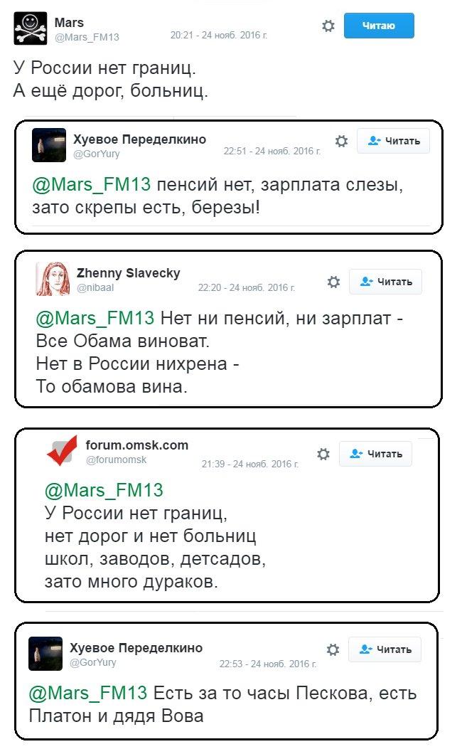 """Среди боевиков """"ДНР"""" поползли слухи о масштабном наступлении на трех направлениях в начале декабря, - ИС - Цензор.НЕТ 9169"""