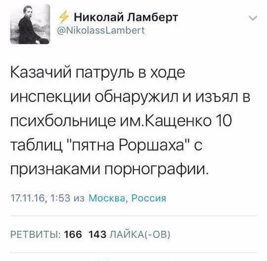 Мальчики России нигде не заканчиваются - Цензор.НЕТ 2750