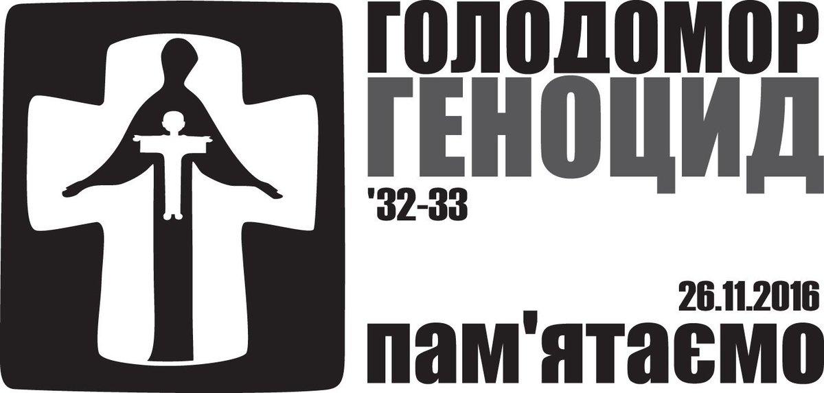 Порошенко подписал указ о предоставлении гуманитарной помощи Израилю - Цензор.НЕТ 7319