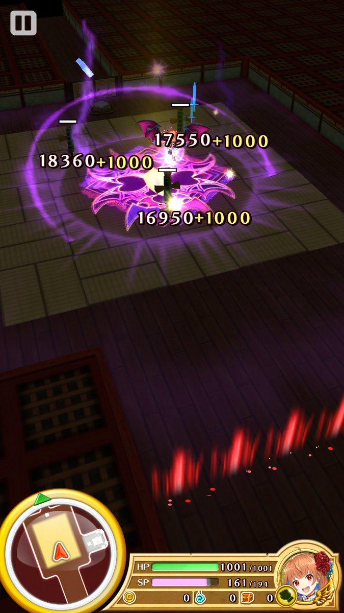 【白猫】限定武器「ゴエティアシリーズ」のステータス&スキル性能情報一覧!武器スキルで悪魔化、闇属性付きなど特徴的な武器が登場!【プロジェクト】