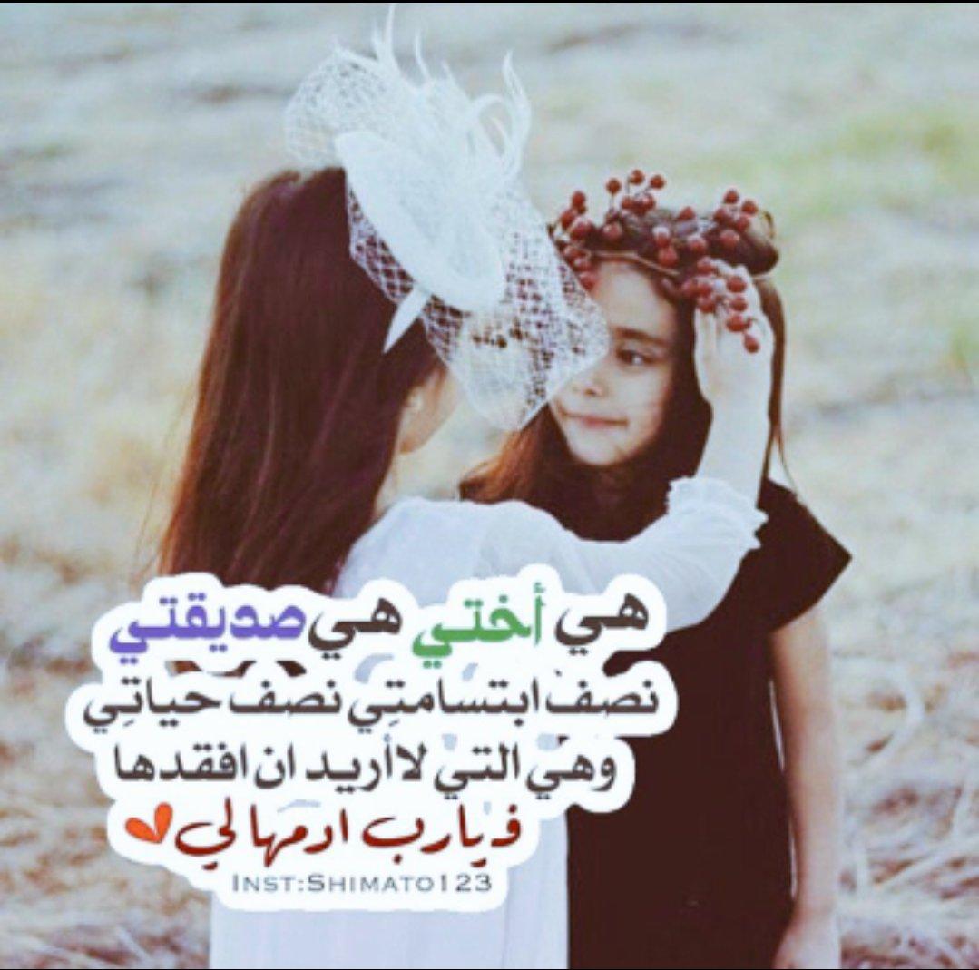 ش ۆق ملكيهه On Twitter الأميرة نبض البنفسج 15k محب الف الف