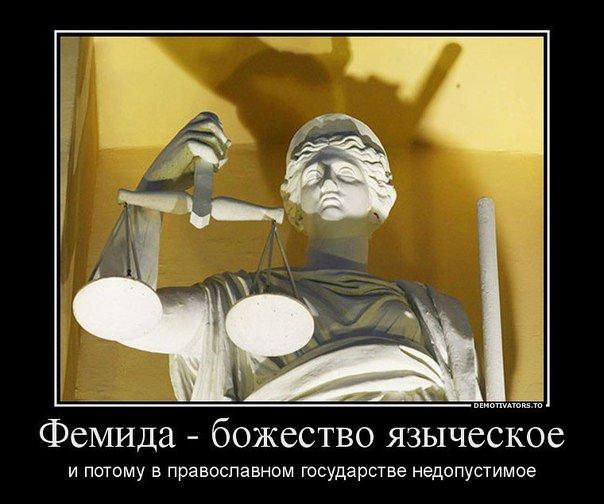 Только осужденных украинцев в РФ по делам, связанным с наркотиками, 1850 человек. Сколько еще в судах - неизвестно, - правозащитница Томак - Цензор.НЕТ 6878