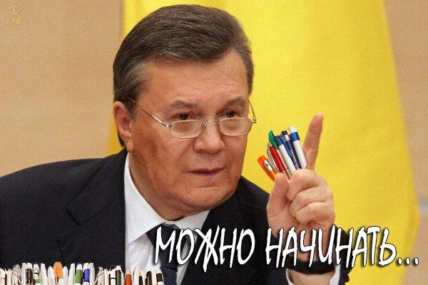 Янукович рассказал Der Spiegel о встречах с Путиным и разводе - Цензор.НЕТ 6439