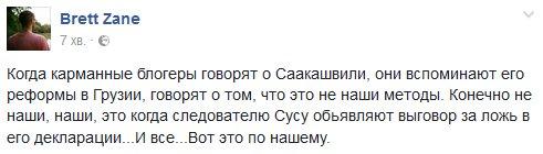 Сторона обвинения не заинтересована в срыве видеодопроса Януковича, - прокурор - Цензор.НЕТ 6643