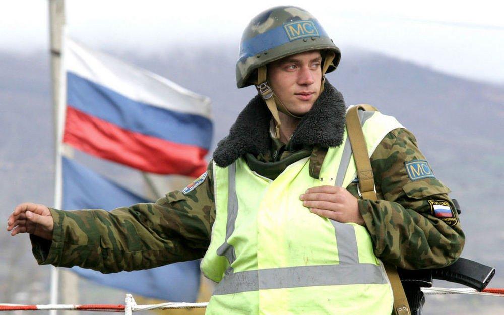 поздравления с днем миротворца россии манту это вовсе