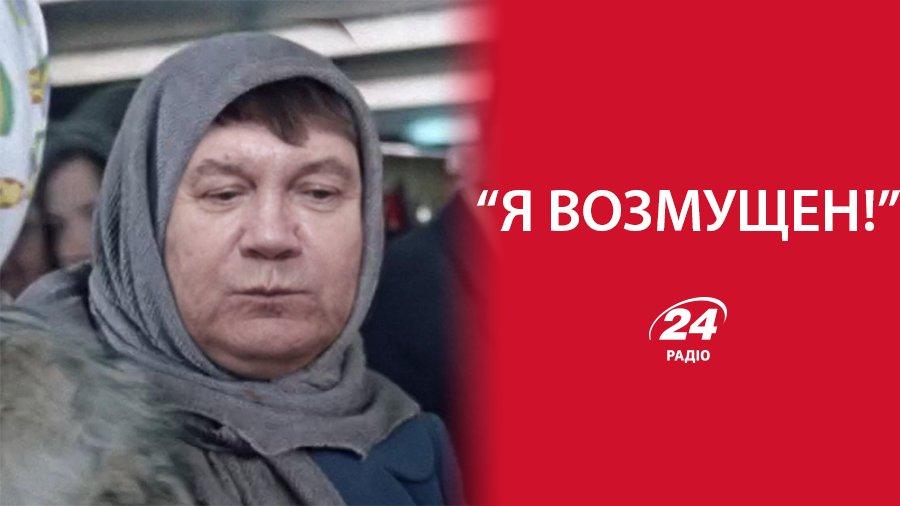 Сторона обвинения не заинтересована в срыве видеодопроса Януковича, - прокурор - Цензор.НЕТ 3203