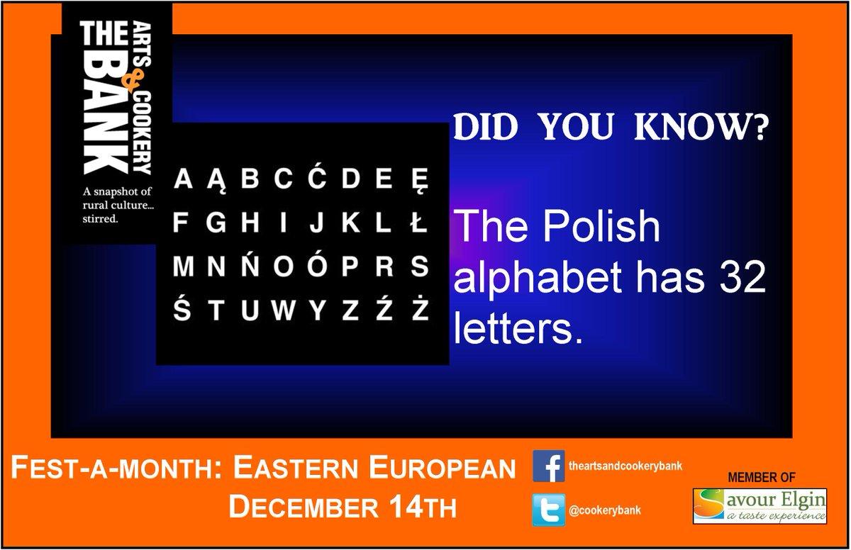Another fun fact!
