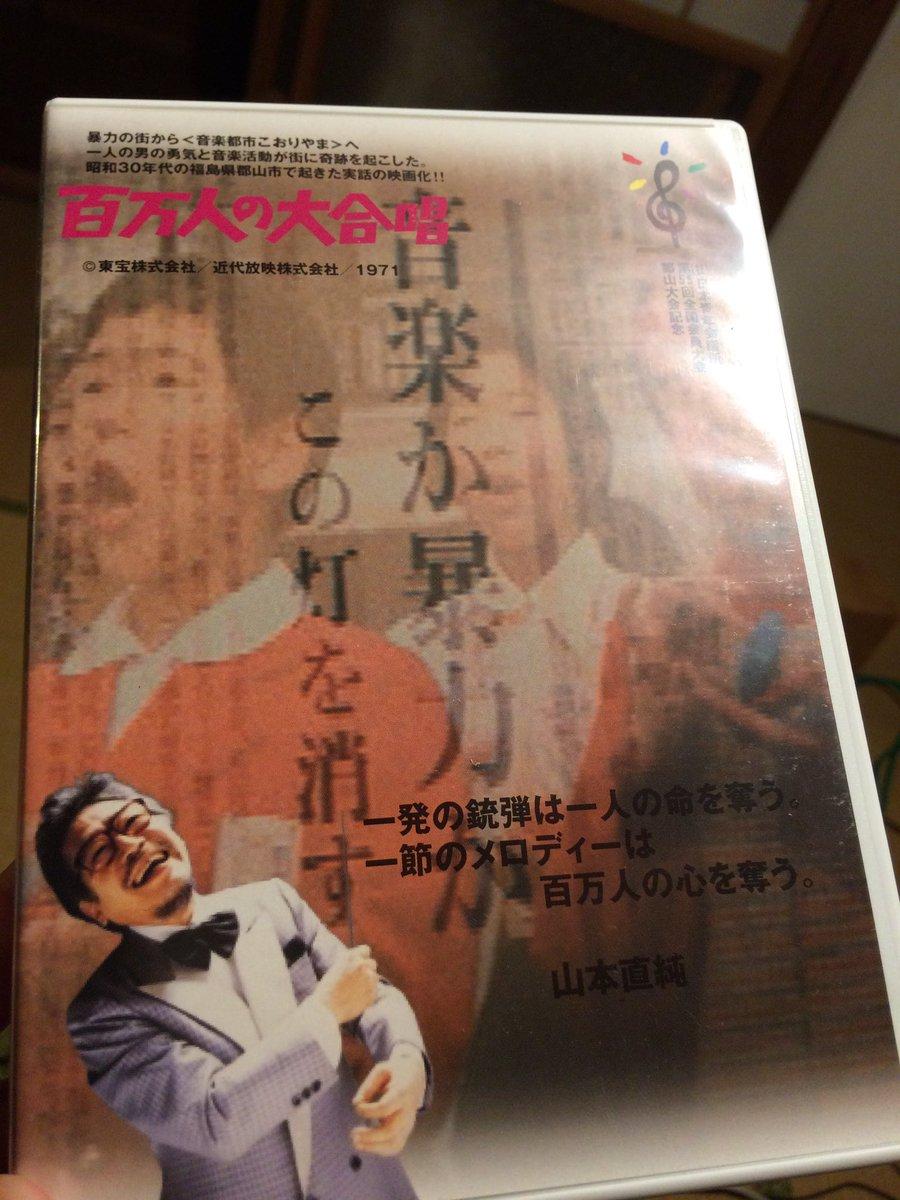 """ろん / iwamoto on Twitter: """"今..."""