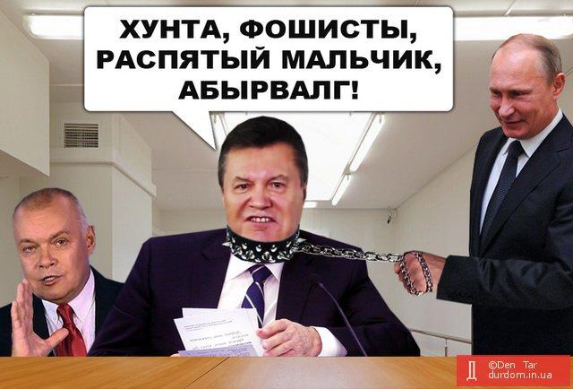Полноценный допрос Януковича интересен именно обвинению, неполноценный – интересен стороне защиты, - прокурор ГПУ Донской - Цензор.НЕТ 4026