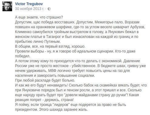 Порошенко подписал закон об усилении защиты от информационной пропаганды - Цензор.НЕТ 3334