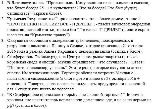 Пока не соблюдается режим прекращения огня, нельзя идти ни на какие уступки, - Кучма - Цензор.НЕТ 1986