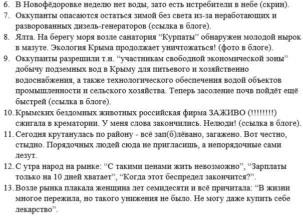 Пока не соблюдается режим прекращения огня, нельзя идти ни на какие уступки, - Кучма - Цензор.НЕТ 2364