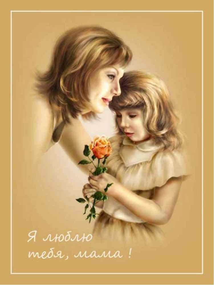Поздравлением, открытки с детьми и мамами
