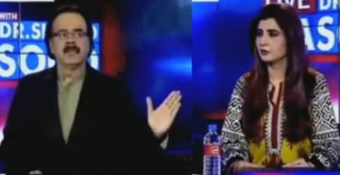 Live With Dr Shahid Masood  – 25th November 2016  - Naye Army Chief Ke Naam Ka Elan Kab Hoga thumbnail