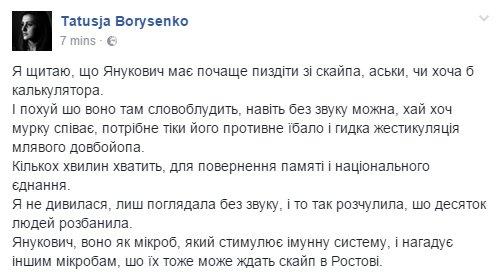 Журналистов было раза в три меньше, чем людей, которые охраняли Януковича, - корреспондент Цимбалюк - Цензор.НЕТ 7894