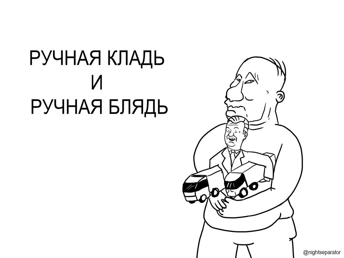 """""""Вы этого не стоите, чтобы на вас тратить столько времени"""", - Янукович украинской журналистке - Цензор.НЕТ 5882"""