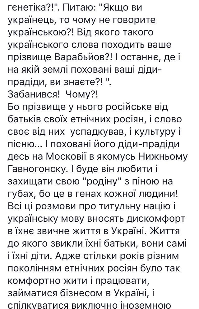 ФСБ РФ поставила задачу полностью изолировать репрессируемых крымских татар от их защитников, - Чубаров о задержании Полозова - Цензор.НЕТ 4399