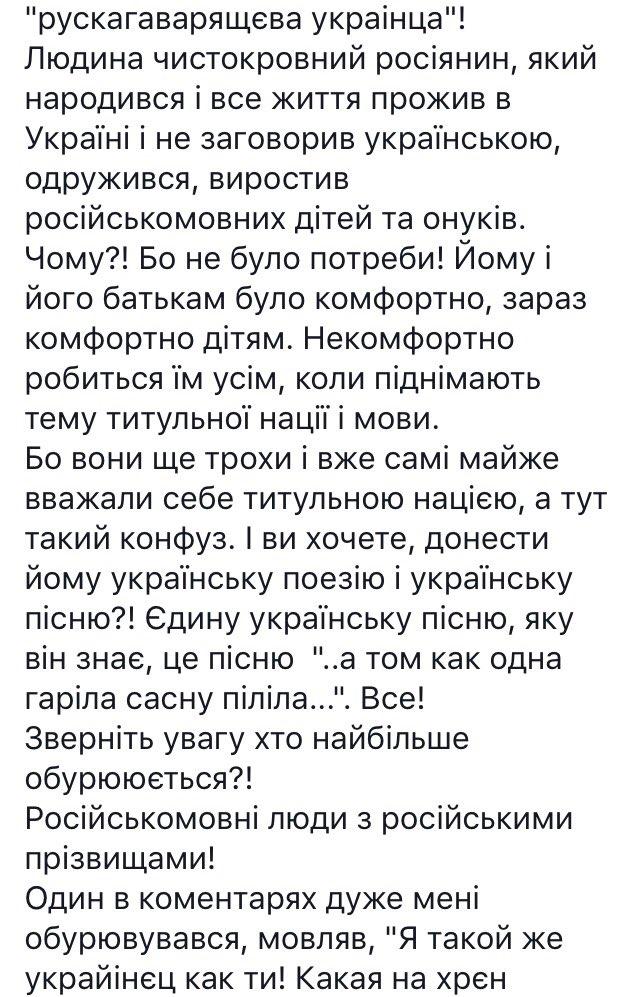 ФСБ РФ поставила задачу полностью изолировать репрессируемых крымских татар от их защитников, - Чубаров о задержании Полозова - Цензор.НЕТ 3762
