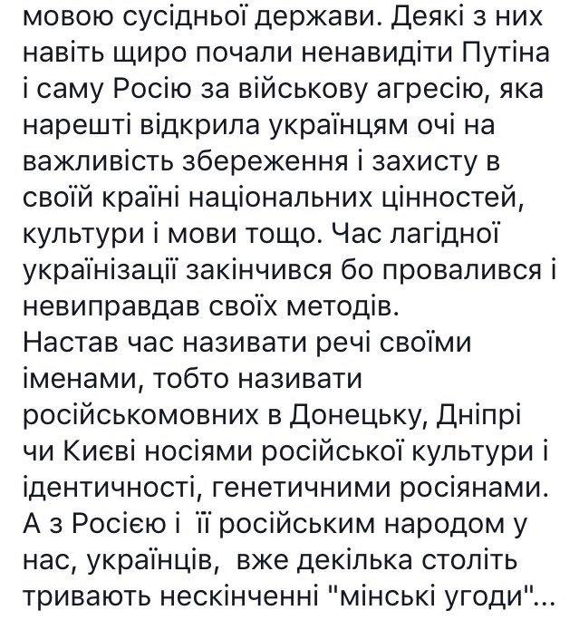 ФСБ РФ поставила задачу полностью изолировать репрессируемых крымских татар от их защитников, - Чубаров о задержании Полозова - Цензор.НЕТ 88