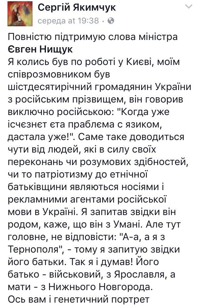 ФСБ РФ поставила задачу полностью изолировать репрессируемых крымских татар от их защитников, - Чубаров о задержании Полозова - Цензор.НЕТ 400