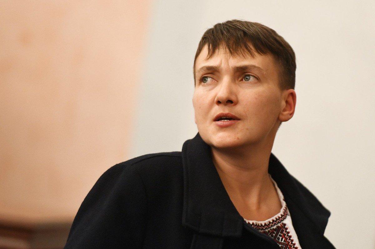 Савченко предупредила о кровавой расплате над украинскими чиновниками