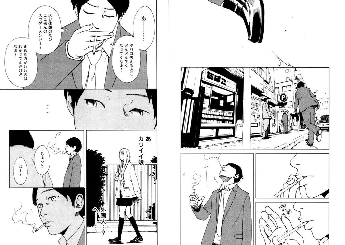 """今井大輔 on Twitter: """"責めるべ..."""