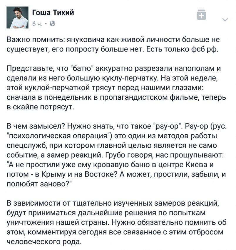 Хайсер Джемилев находится на территории Украины, - адвокат Полозов - Цензор.НЕТ 8920