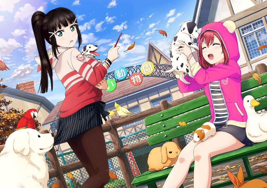 Sif Card Edits On Twitter Quot Animal Version 2 Dia And Ruby