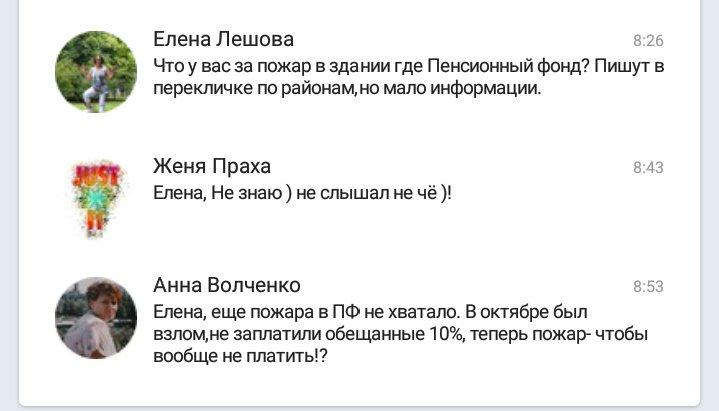 Ограничение движения в Киеве: в день памяти жертв Голодоморов в центре перекроют улицы - Цензор.НЕТ 7668