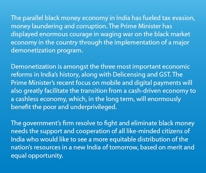 The government's bold implementation of the demonetization programme needs the nation's support.