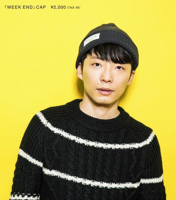 星野源ファッション hashtag on Twitter