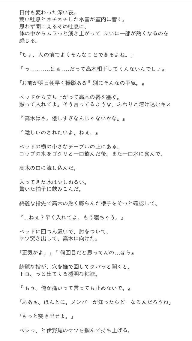 りーなっぺ。 (@nakaoka___62216) | Twitter