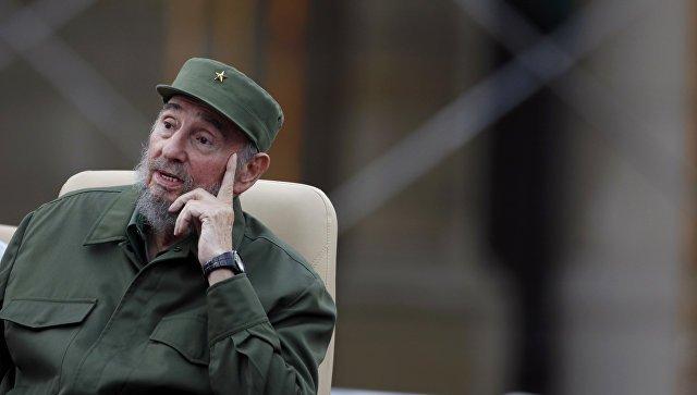 Умер Фидель Кастро https://t.co/YEVz3GgZkM https://t.co/jBosqKyE3o