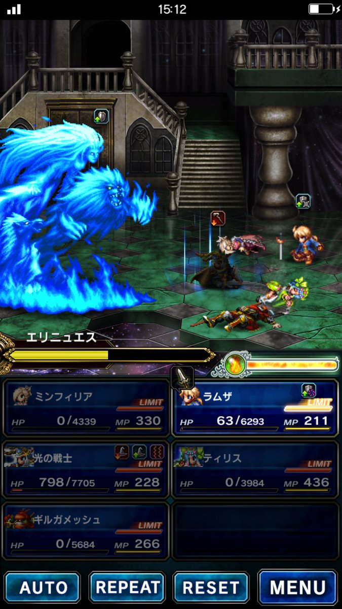 【FFBE】「伝説の12武具」最初のボスはエリニュエス!クリアで「アポロンのハープ」が入手可能、今回は魔法パーティ優遇!【ブレイブエクスヴィアス】