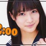 Image for the Tweet beginning: 6月6日水曜日。 欅坂46の 織田奈那 ちゃんが22:00をお知らせします。 #織田奈那