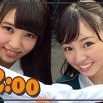 Image for the Tweet beginning: 6月6日水曜日 欅坂46の小林由依が22:00をお知らせします。 #小林由依 #今泉佑唯