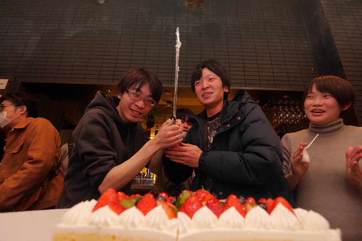 かるべ×たける、お幸せに #ミツミio結婚パ https://t.co/GwdkPe4Dmk