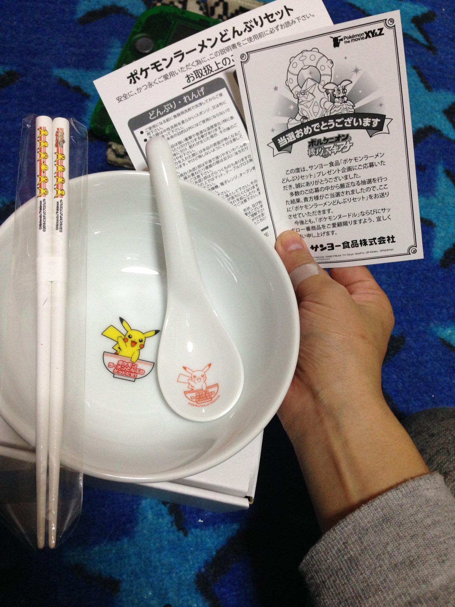 どんぶり ポケモン ポケモン牛丼「ポケ盛」が12月19日に吉野家で販売開始。先行販売が始まった恵比寿駅前店は,店内もポケモン仕様に